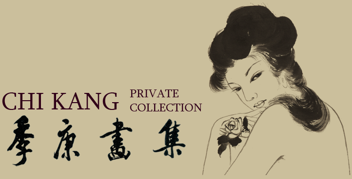 Chi Kang Private Collection